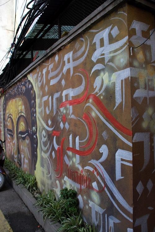 Graffiti_Thamel_Kathmandu_Adventure_Alternative_Nepal.jpg