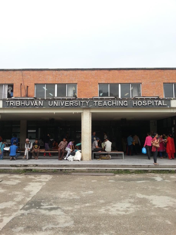 TribuvanHospital2.JPG