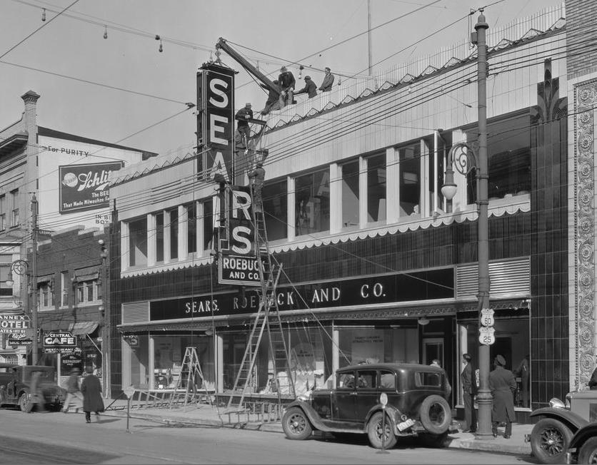 Sears Roebuck.png