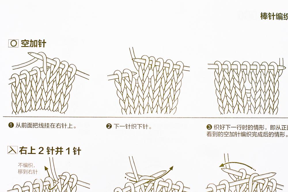 japanese-pattern-book4.jpg