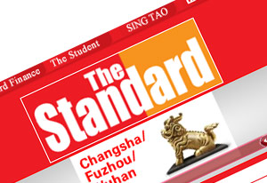 The Standard: Single Minded. Click here to visit.