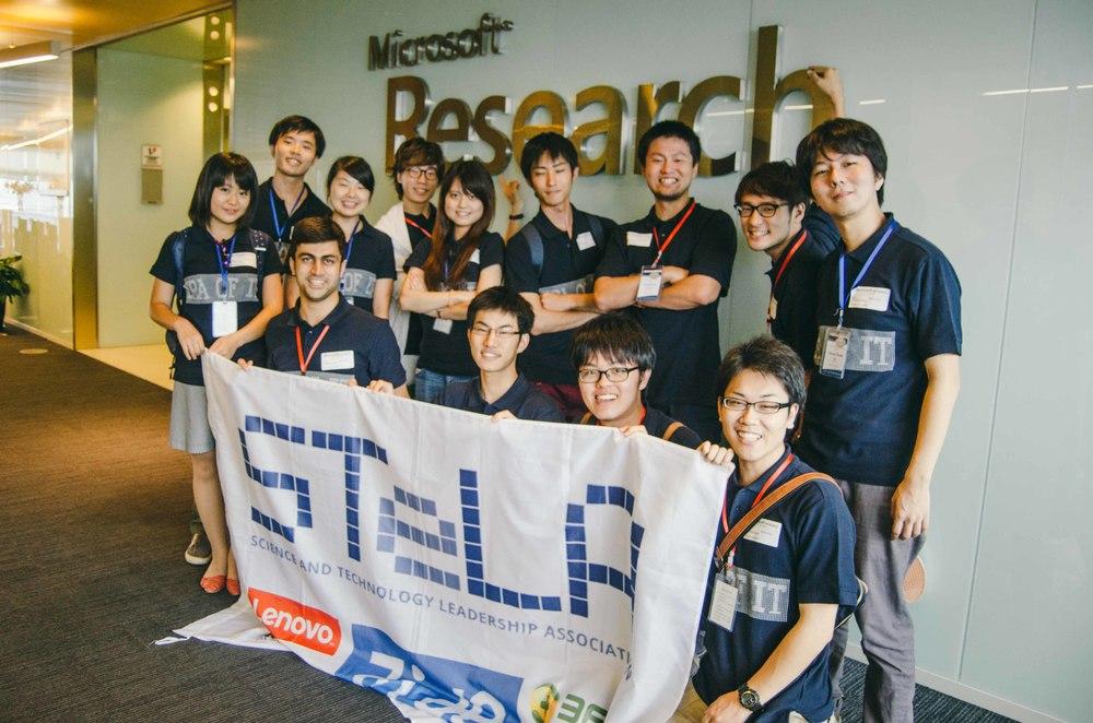 日本支部参加者・運営@Microsoft Research Asia