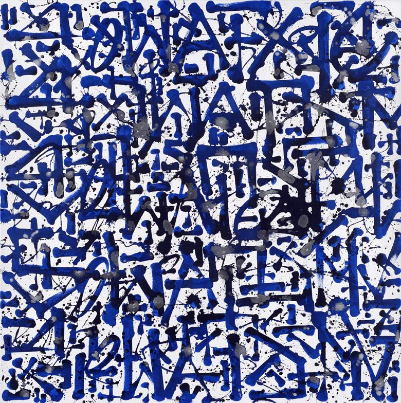 Sowat - Some kind of blue