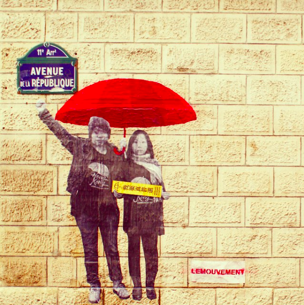 Le Mouvement -Les parapluies de Paris soutiennent ceux de Hong-Kong - Avenue de la République Paris 11