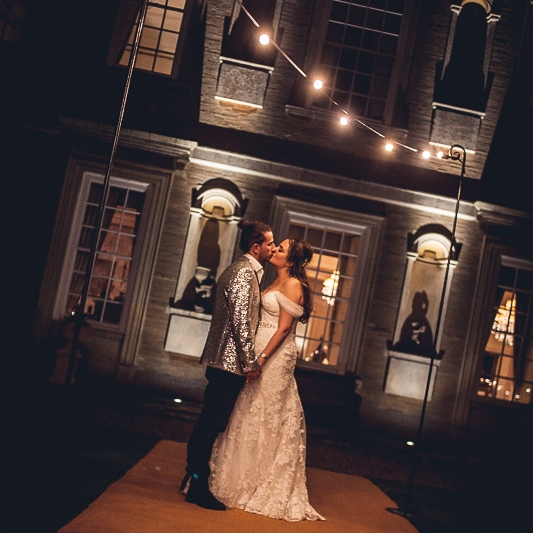 wedding_reportage_testimonial_rachael_photography_london_photographer_pascal_plessis