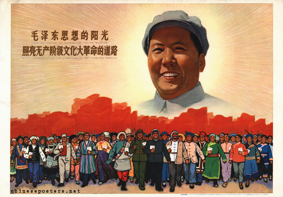 the forms of propaganda in china during the cultural revolution