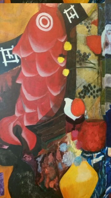 Art-Vincent Price Art museum fish art.jpg