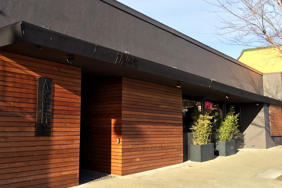 akemi facade sm.jpg