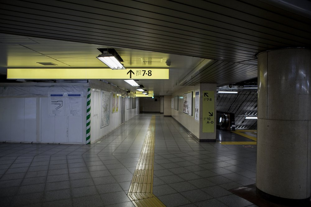 Quiet and clean halls in the station