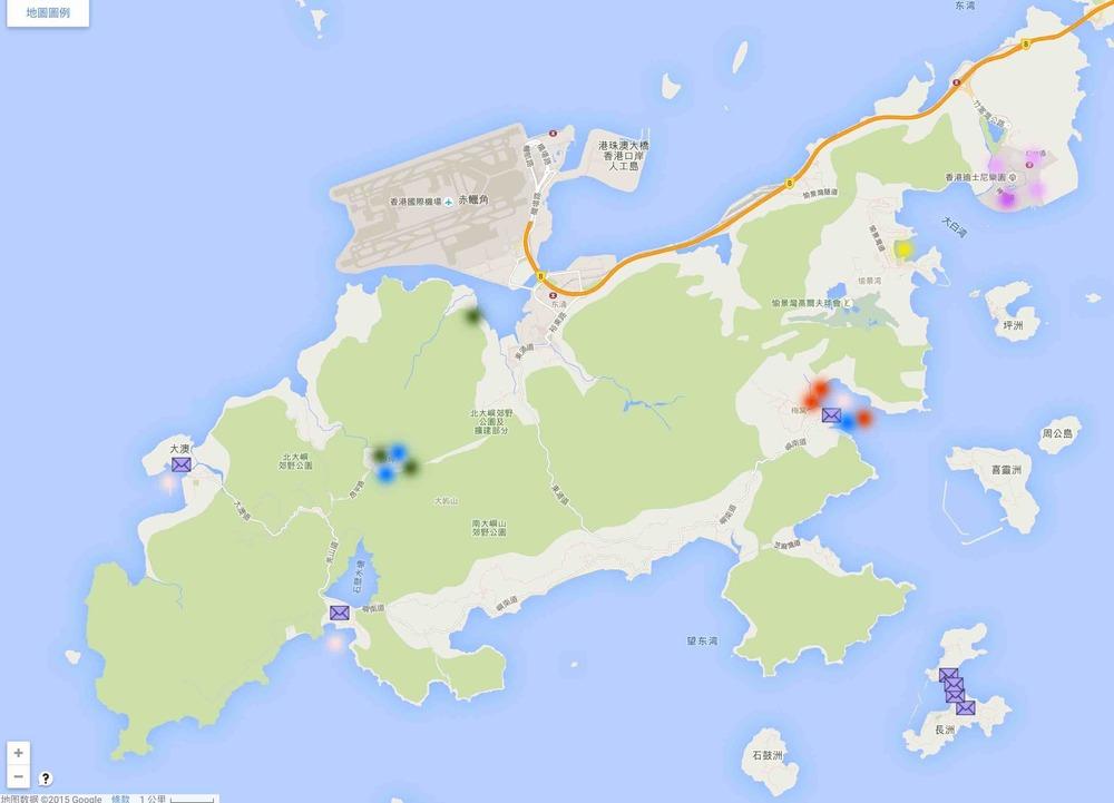 Lantau Island la.