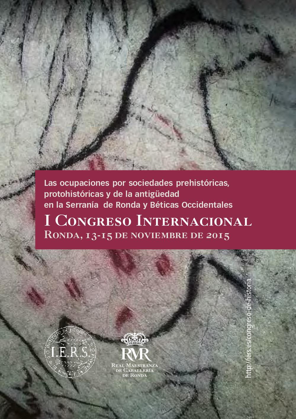 Congreso  Internacional Ronda-Primera circular.jpg