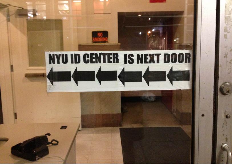 nyuIDcenter