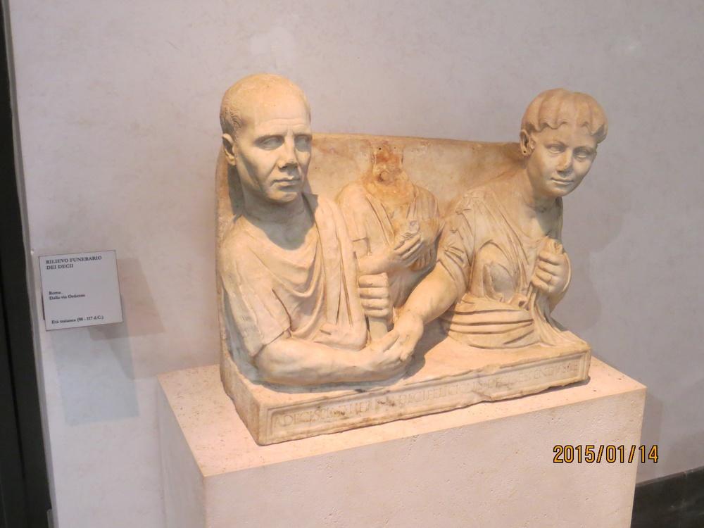 Relief funéraire, 98-117 bC