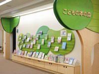 obihiro2.jpg