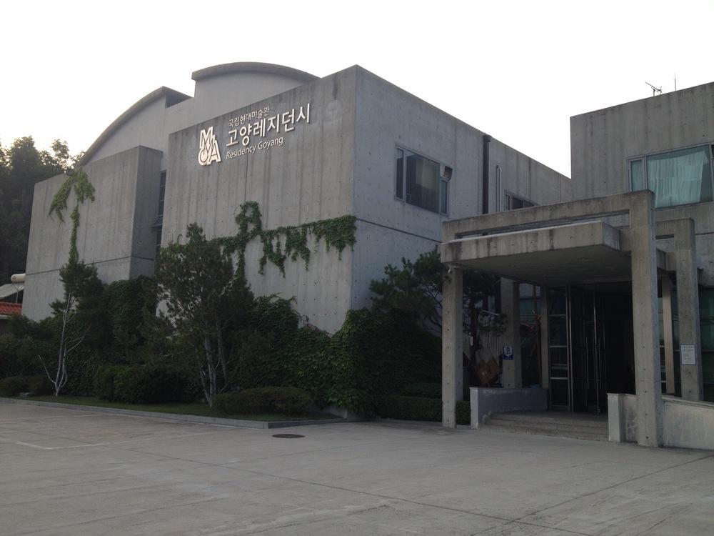 MMCA Goyang Residency
