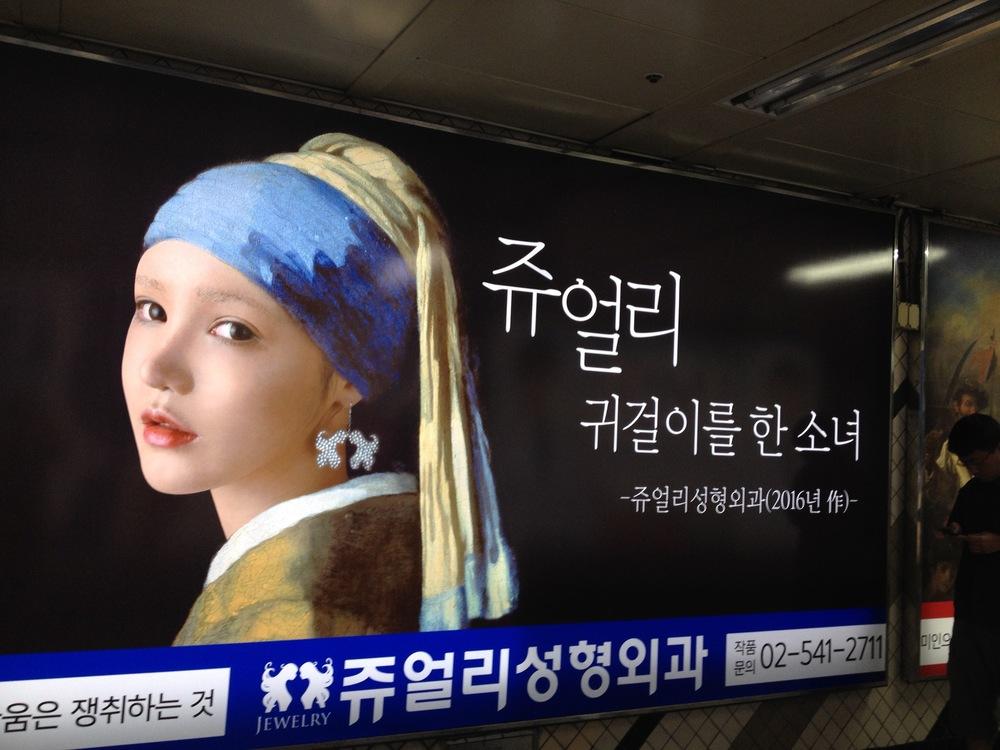 The girl with mmmmm earring?