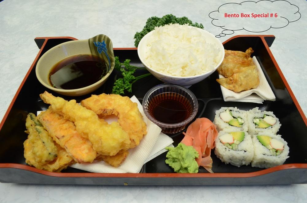Bento Box Special #6.JPG