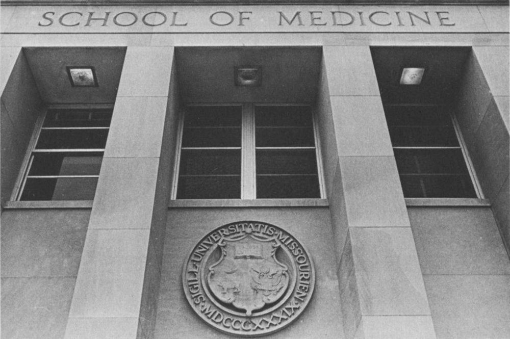 My alma mater - University of Missouri School of Medicine