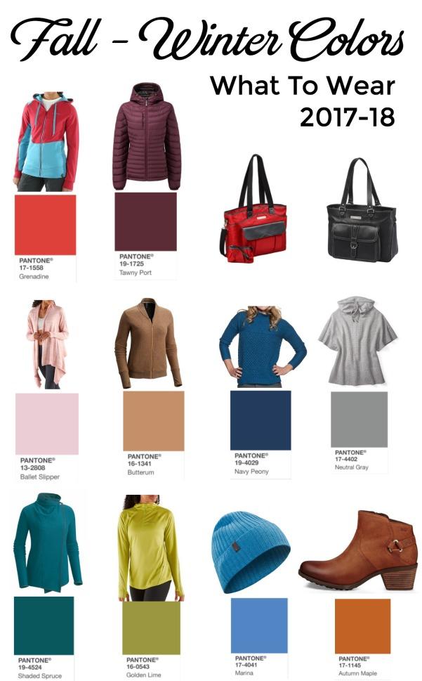 Fall 2017 wardrobe