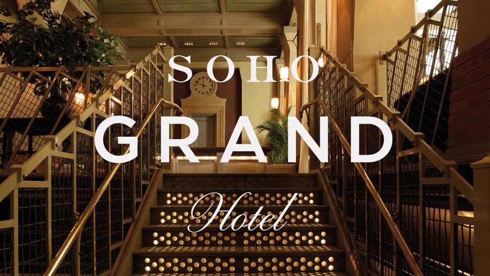 soho-cool-stairs_lobby.jpg