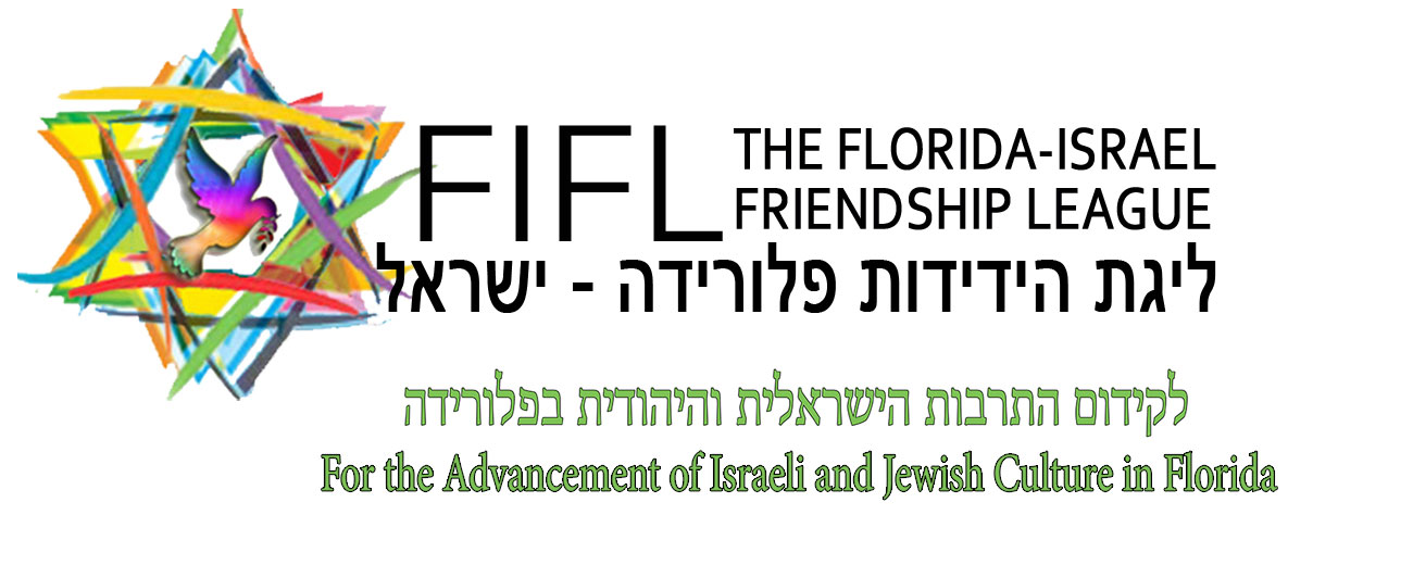 Florida Israel Friendship League