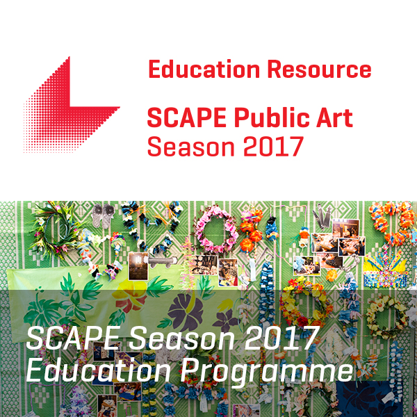 Education Programme 2017 tile.jpg