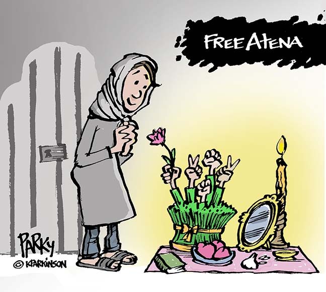 Another #draw4atena cartoon for Nowruz (Persian new year) and to let Atena know she's not alone. To see my first #draw4atena cartoon go to my Dec. 31, 2015 blog post.  Info on Atena here.
