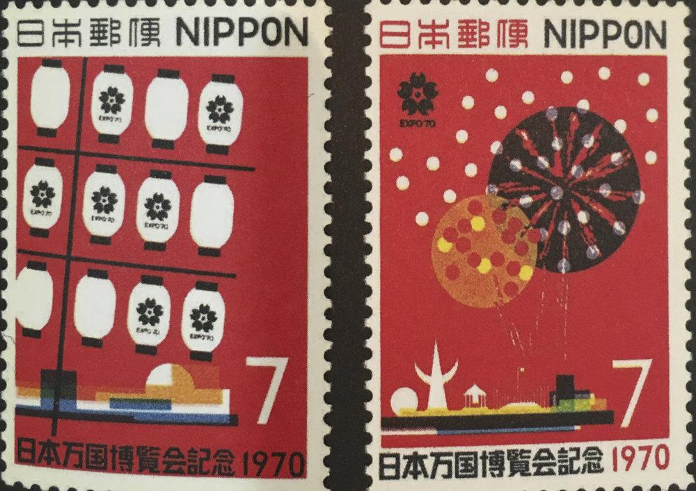 Japan_ Stamps