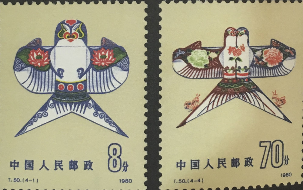 China_ Stamps