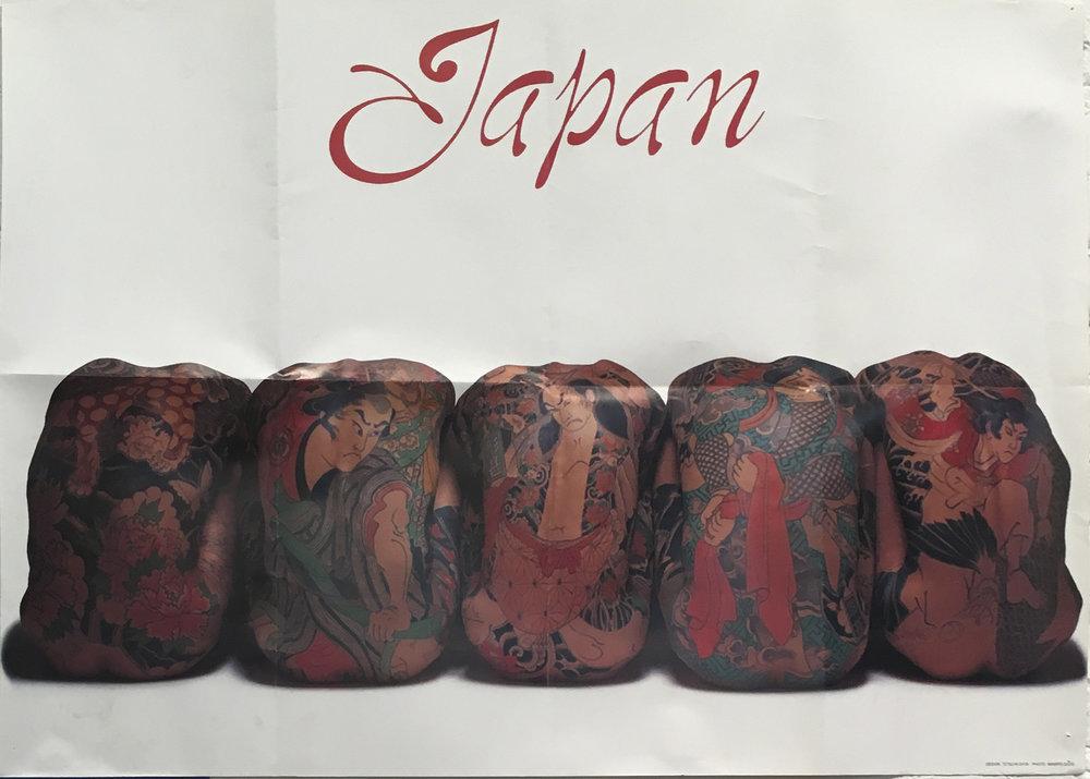 Japanese Art_ Tatoo