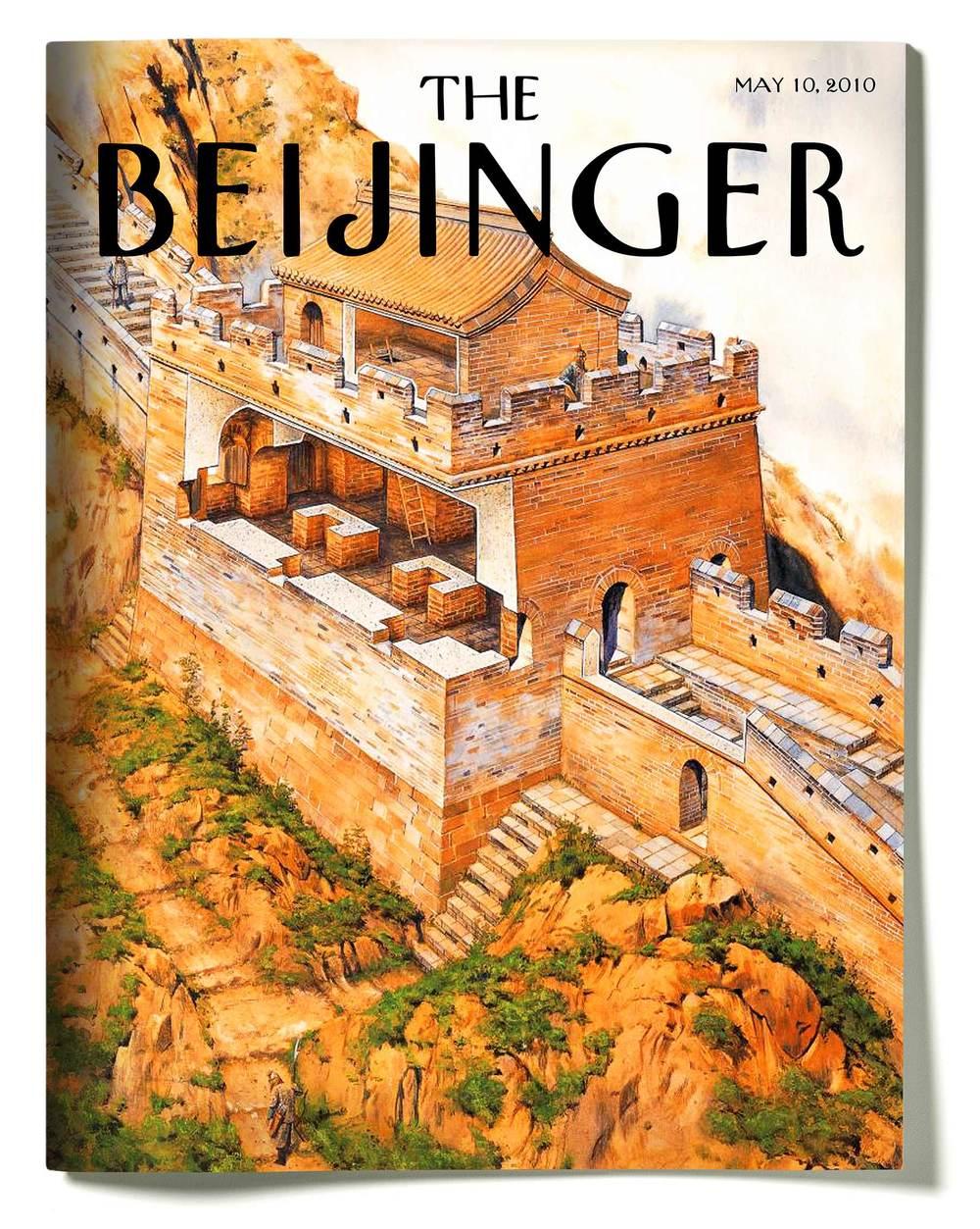 HSBC New Yorker Beijinger.jpg