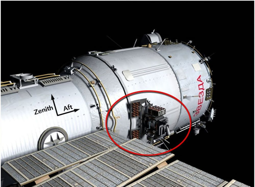 The EXPOSE-R experiment attached to the exterior of the International Space Station. - Image Credit:  NASA ,  CC BY