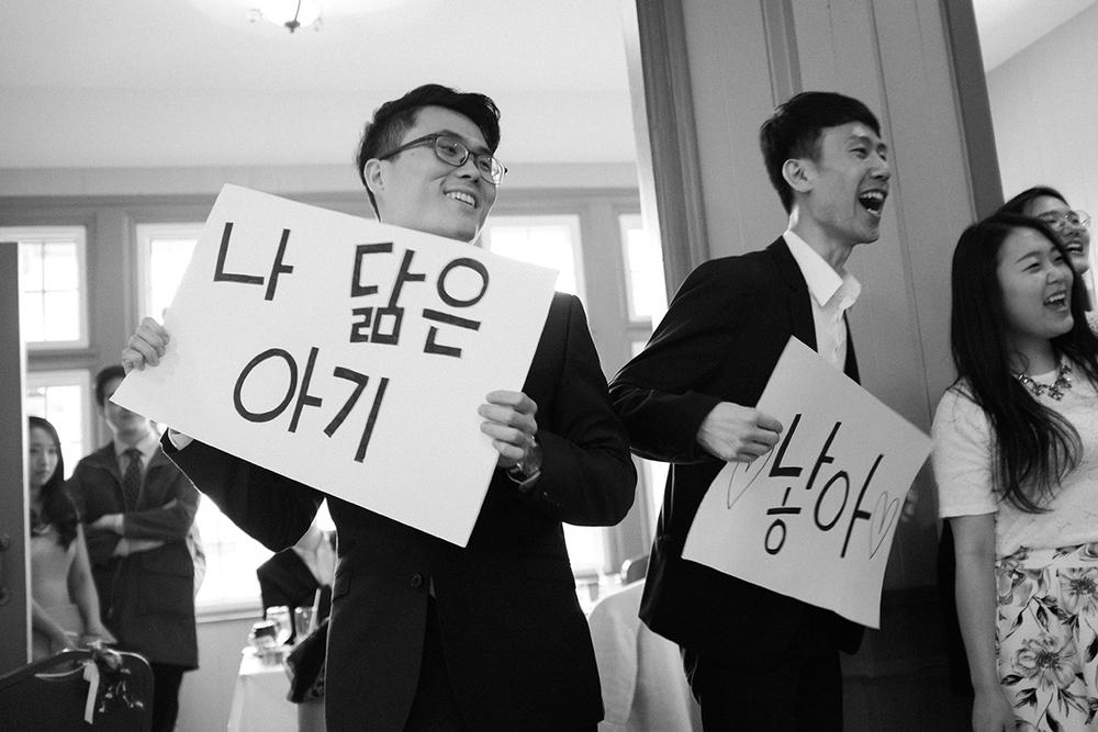YoonHongWeddingA-261.jpg