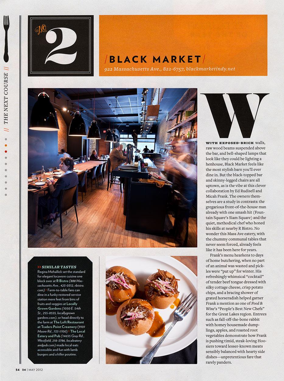 IM_Black-Market_Web.jpg