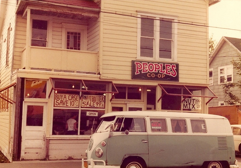 Peoples 1982 Mina's van out front.jpeg