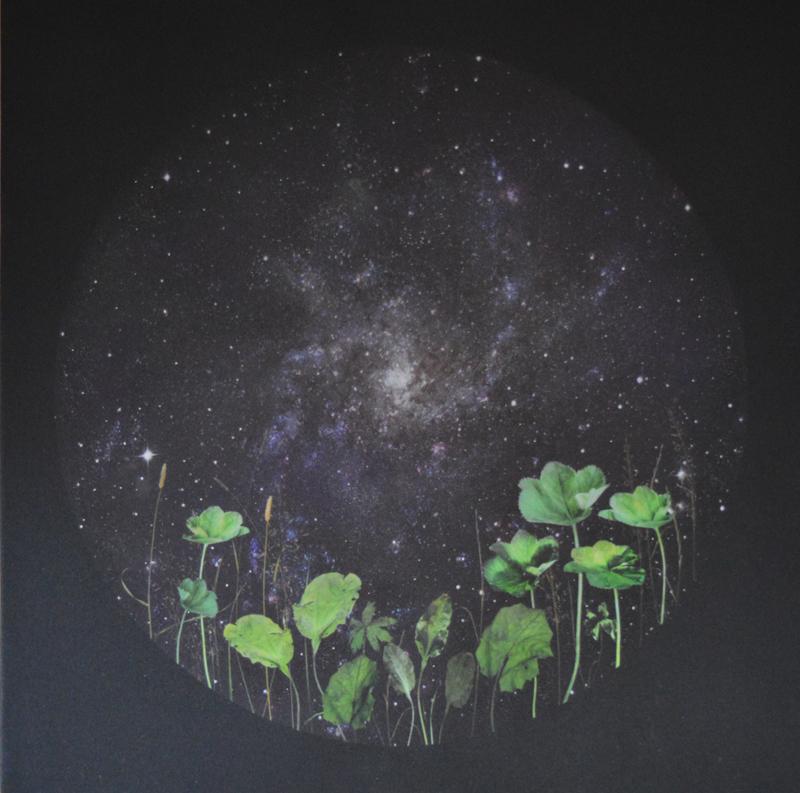Cosmic Perspective, 80x80cm £850