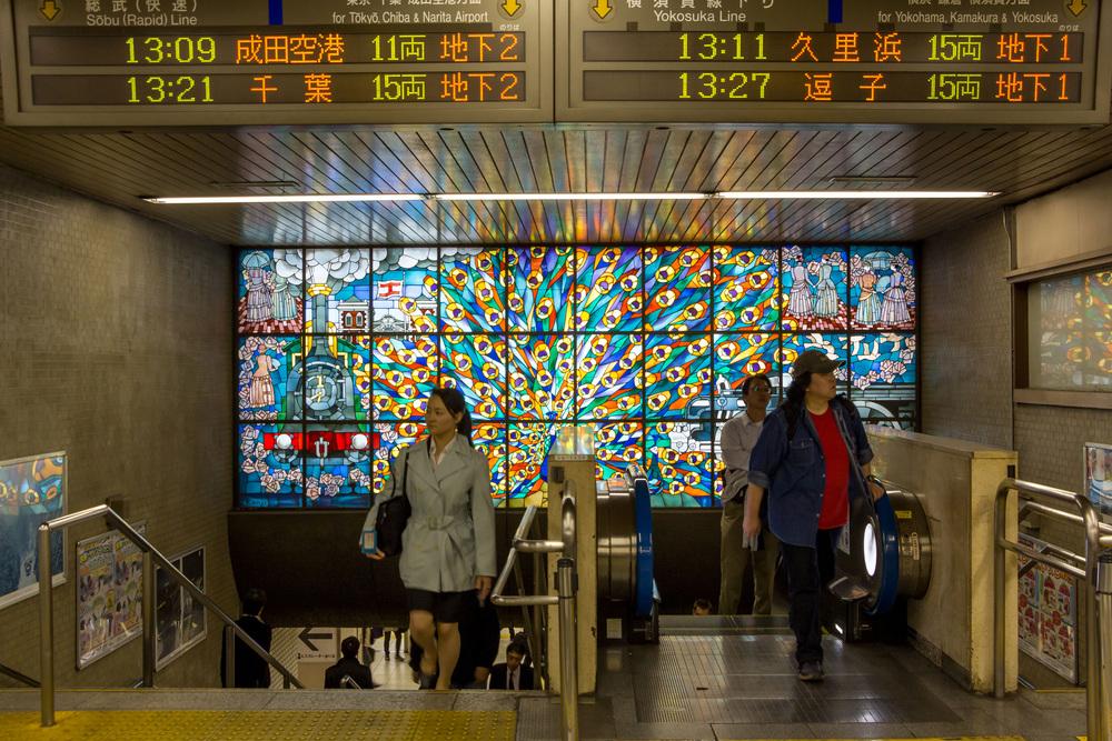 Tokyo-train-station