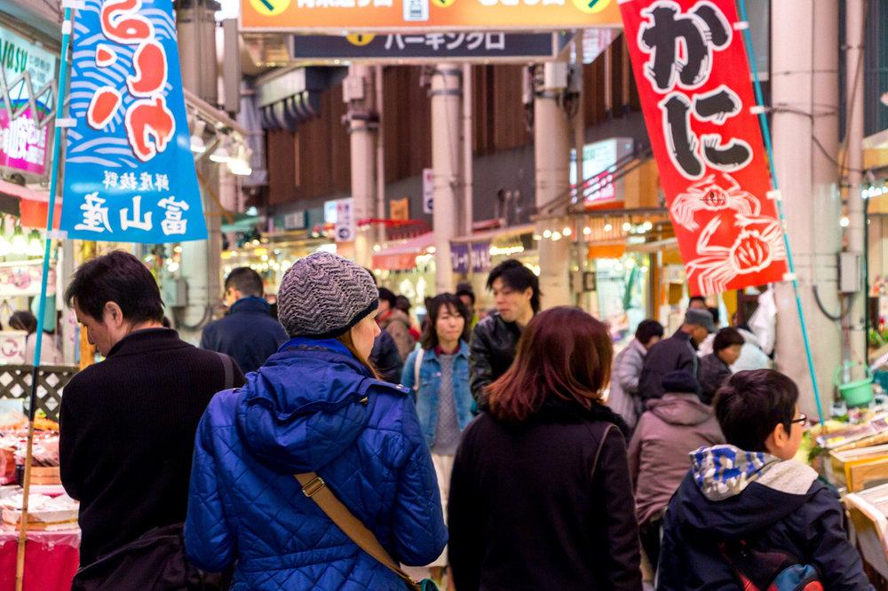Kanazawa-Omicho