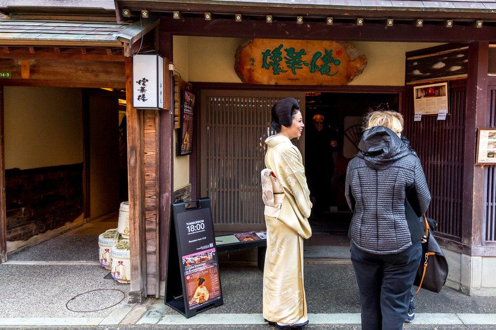 Kanazawa-higashi-chaya