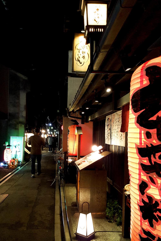 Pontocho street in Kyoto