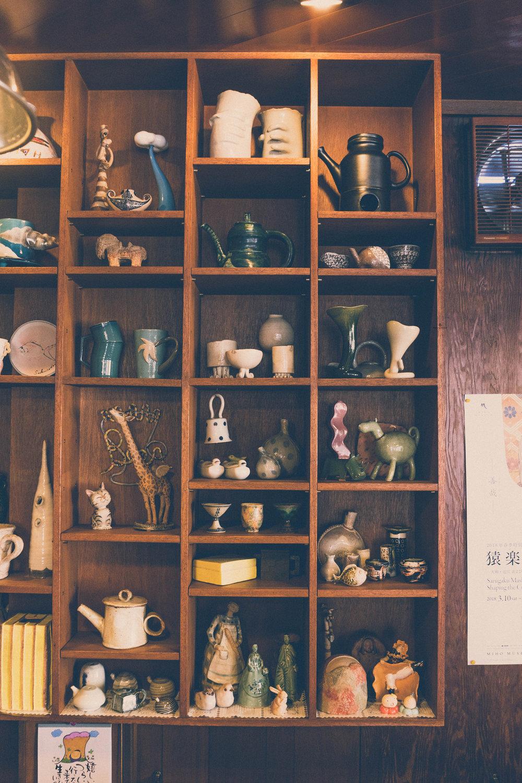 A bar that is also a gallery, Shigaraki