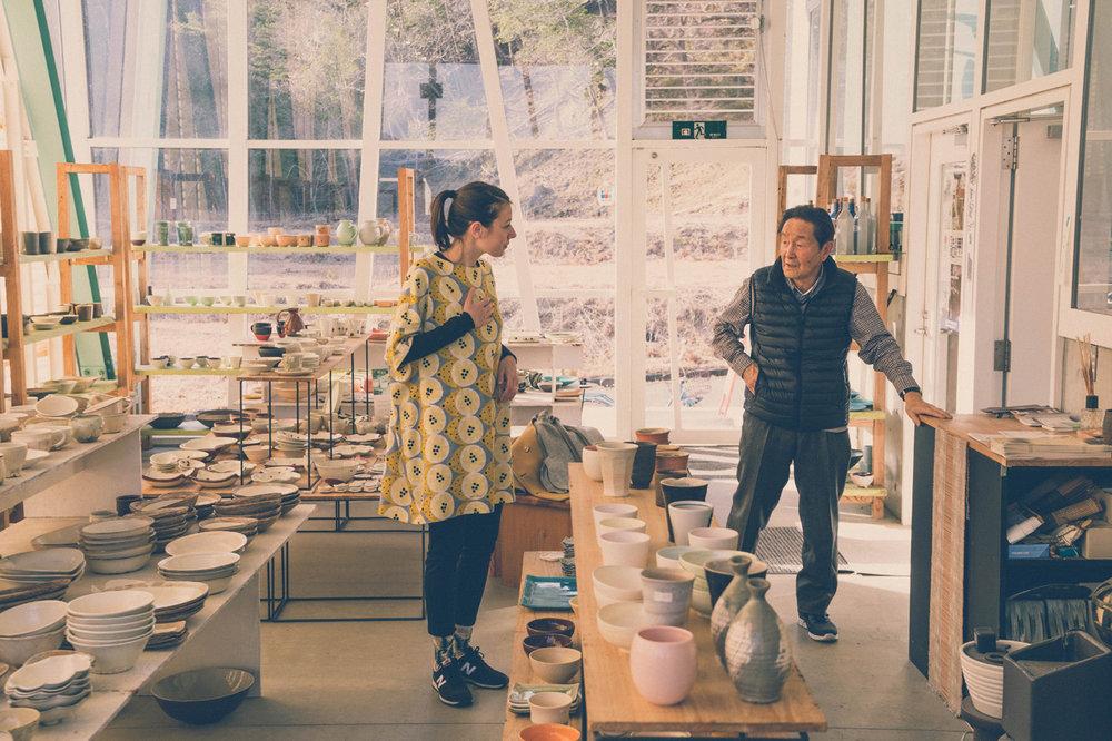 Fujito pottery shop in Shigaraki