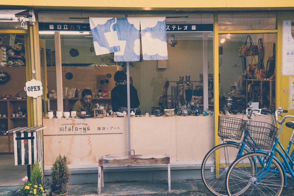 Ayako Yamada shop in Shigaraki