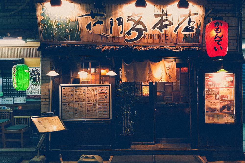 Kobe, on the street