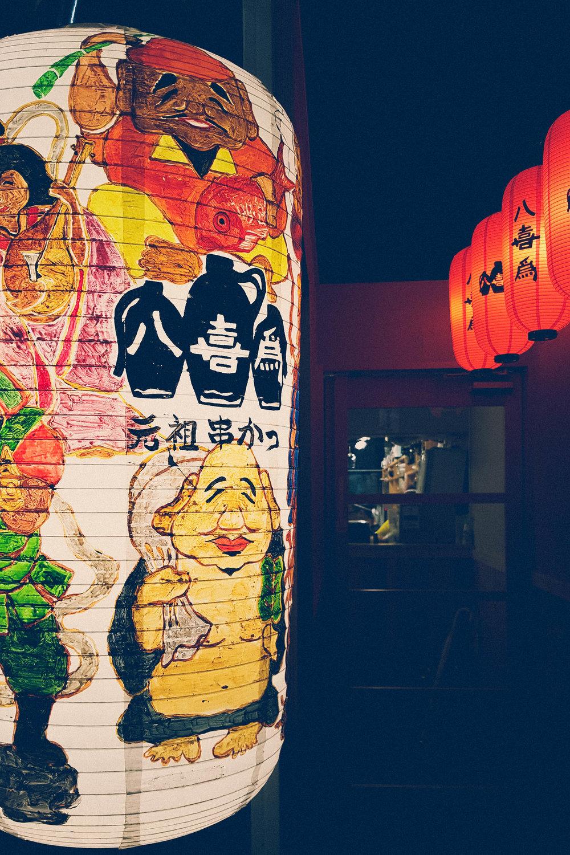 Lanterns in Kobe