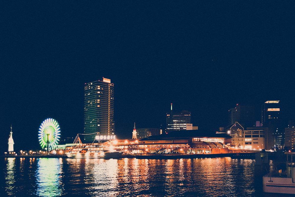 Kobe port by night