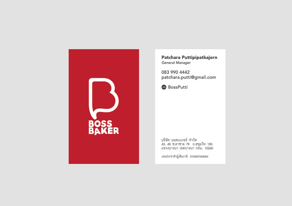 BB_Folio_BusinessCards.jpg
