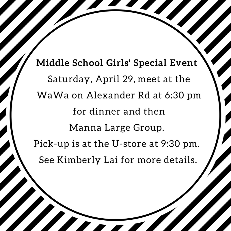 middle school girls special event.png