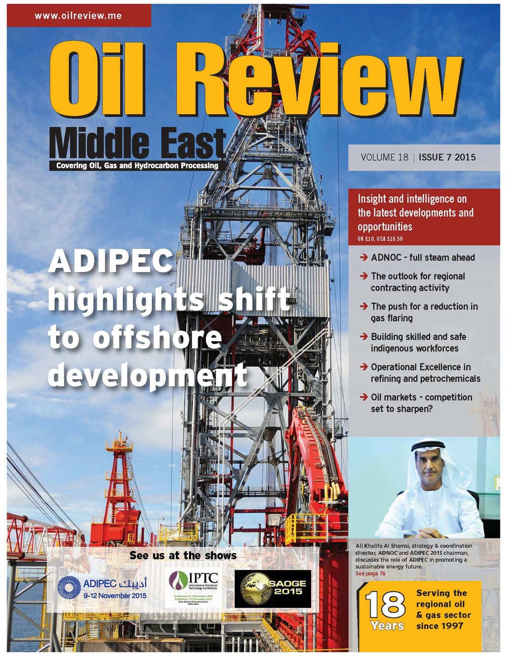 Oil Review Middle East - Issue 7