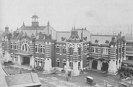 Shimbashi Station Taisho Era.JPG
